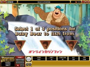 Bearly-Fishing-3_Bonus1.jpg