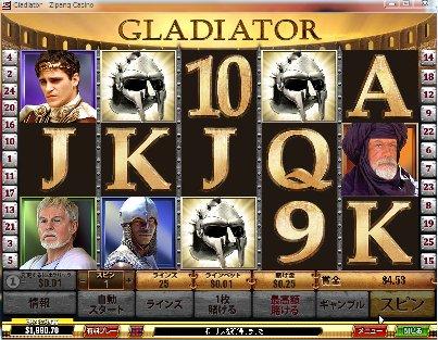gladiator slot1