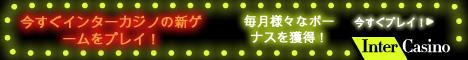 OCF header banner