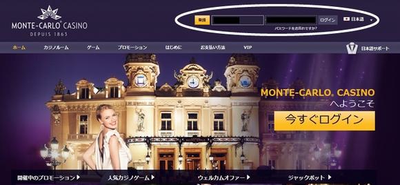 Monte Carlo Casino 今すぐログイン トップページ