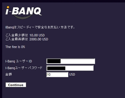 iBANQ iBanqはスピーディーで安全なお支払い方法です。