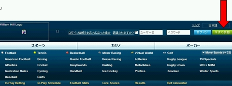 WH_reg_sport_02