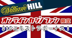 William Hill Union Jack