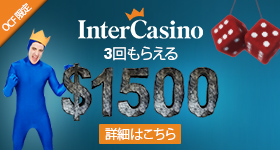 intercasino ocfbonus
