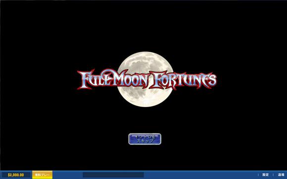 FULLMOON FORTUNES3