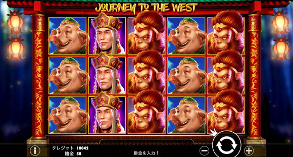 JOURNEY TO THE WEST6
