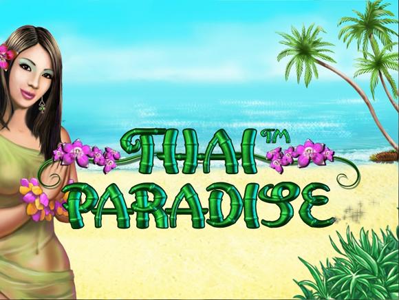 タイ・パラダイス