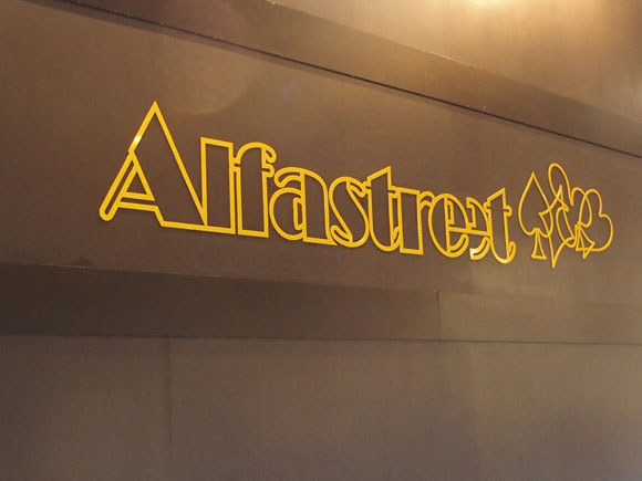 alfastreet