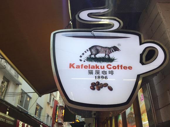 ネコシーコーヒー