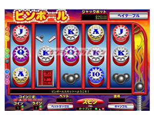 pinball01.jpg