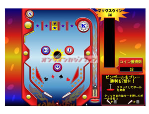 pinball02.jpg