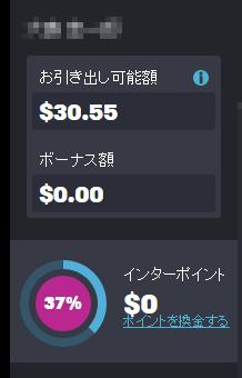 30.55ドル