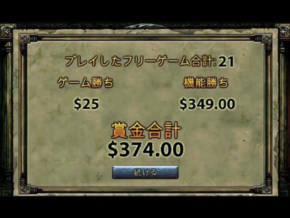 374ドル