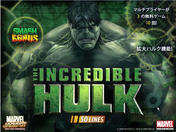 william hill Hulk Jackpot Game