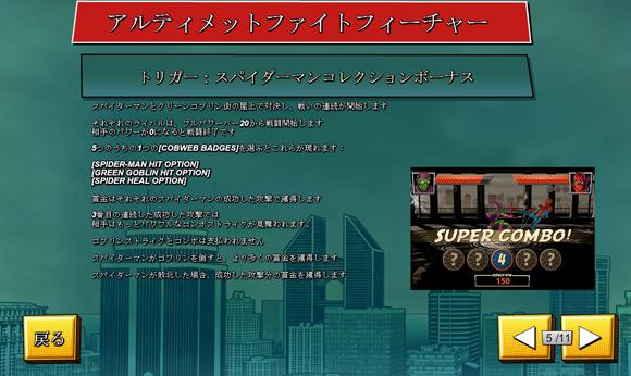 spider-man7