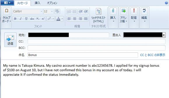 メールの例文
