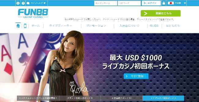 fun88-website
