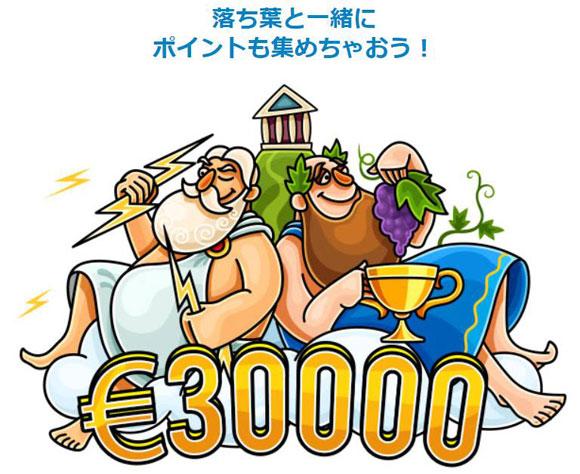 賞金狩りトーナメント