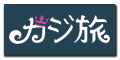 casitabi logo
