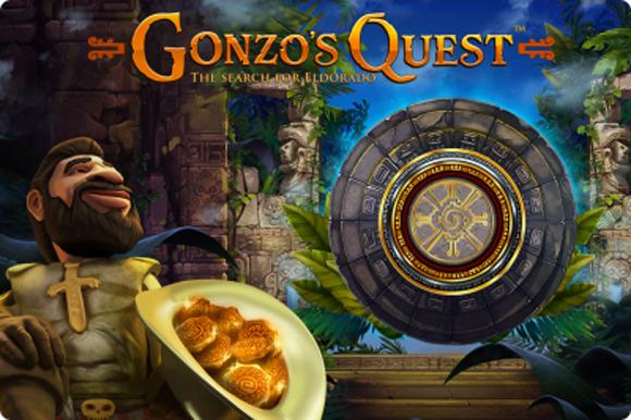 Gonzo's Island「インカの谷」